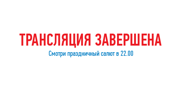 Russian battleship Pobeda  Wikipedia